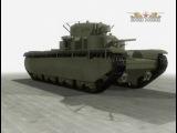 Броня России серия-2